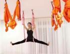 北京朝阳瑜伽培训