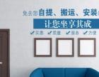 湘潭市搬家 货物配送 专业家具拆卸安装