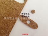 软木胶垫 橡胶胶垫 单面贴胶/双面贴胶