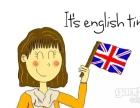 山木培训英语口语练习面对面口语强迫性练习
