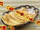 油饼母鸡汤加盟送-土家酱香饼,辣椒鸡蛋饼