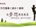 麦克风饮品加盟 从台湾流传到大陆10年之久的奶茶饮品
