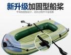 2人充气船捕鱼船救生船橡皮艇皮划艇 钓鱼船 加厚