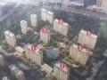 大公馆 125平米 出售