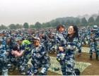 武汉小小童子军特训营-武汉周边亲子童子军户外拓展活动