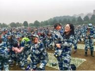 武汉周边亲子游,春季小小童子军训练,武汉周边游合适的基地吗?