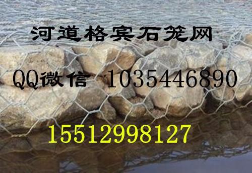 河北格宾石笼 水利格宾石笼厂家