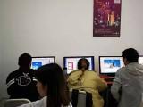 成都华阳附近会计办公软件平面设计室内设计学历提升到华阳五月花