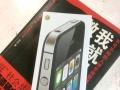 全新三网苹果4s