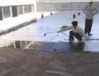 南宁卫生间防水 外墙 楼顶防水 电梯井补漏 隧道 防腐加固