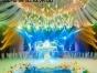婚庆活动音乐喷泉出租出售