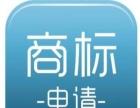 温州商标注册 续展申请 香港公司设立 网站建设