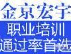 成人高考 网络教育 大专(本科)顺义报名站