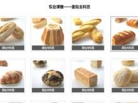 年终庆翻糖、西点烘焙、上海花式咖啡,甜品培训