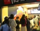 十二稻中式扒饭加盟 中餐 投资金额 10-20万元