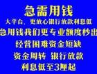 广州一般纳税人公司可以贷款吗?