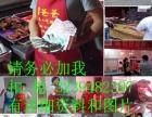 【正宗秘制卤菜、烤鸭 0基础0经验学习 专业培训】