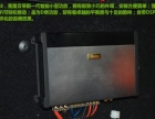 奔驰smart汽车全车隔音降噪、音响改装-唐山博纳