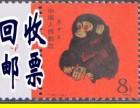 哈尔滨高价回收钱币,邮票,金银币纪念币连体钞老纸币