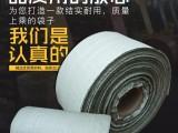 单层编织袋缠绕卷 电线电缆缠绕条 苏州冠福编织袋厂