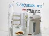 象印电热水瓶CD-LCQ50HC-WG