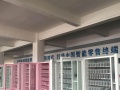 【爱相伴自助售货机加盟】加盟官网/加盟费用/