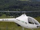 上海直升机观光体验,上海直升机空中游览