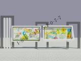 福建省宣传栏,宣传栏免费设计出效果图