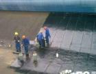 没有防不住的水 没有堵不住的漏 专业承接防水工程