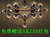 魔豆吊灯厂家直销工业灯美式餐厅艺术吊灯个性吊灯酒吧服装店灯具