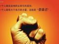 北京营业性演出许可证办理/代办文化公司注册