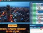 广州外汇直播间开发制作,货币兑喊单直播室软件搭建