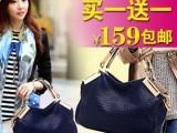 女士包包2014新款潮 女包 韩版时尚单肩包斜跨包鳄鱼纹手提包大