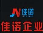 转让商标,注册商标注册广东省开头公司