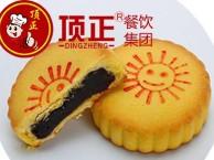上海青州太阳糕技术免加盟培训