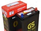 统一GS电池加盟 汽车维修 投资金额 1万元以下