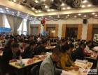 广州在职进修EMBA面授班,香港亚洲商学院管理学最实用!