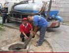 南京专业清理小区污水管道 污水池清洗