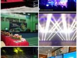 广州音响灯光工程设备广告物料租赁服务