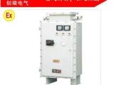 二级配电箱 工地临电配电箱工地一级配电箱