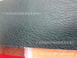 厂家低价批发光泽细腻PVC人造革皮革面料 超耐磨PVC荔枝纹皮革