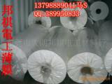 供应白色PET薄膜 磨砂膜 塑料薄膜