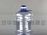 潍坊华塑专业生产4升纯净水桶塑料酒桶矿泉