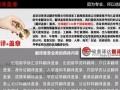 【证件通/翻译盖章】 多语种多领域专业企业和个人等