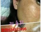祛斑补水面膜粉美容养颜护肤