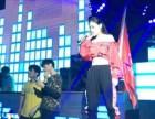 您有新消息 深圳唱歌培训 职业酒吧歌手培训班