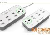 北京配资 外观设计 效果图渲染 配资 六视图 专利申请图制作