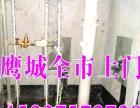 平顶山修电水管、热水器、卫浴洁具、防水治漏水钻打孔
