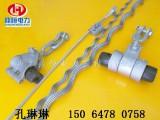 ADSS光缆悬垂线夹安装示例 图