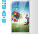 三星 i9192钢化膜 S4mini手机钢化贴膜